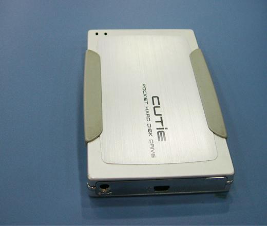 硬盘铝外壳2